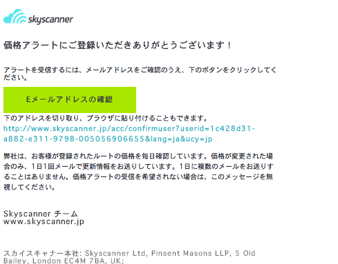 skyscanner4.png